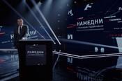 Парфенов выпустил первую серию новых «Намедни» в YouTube