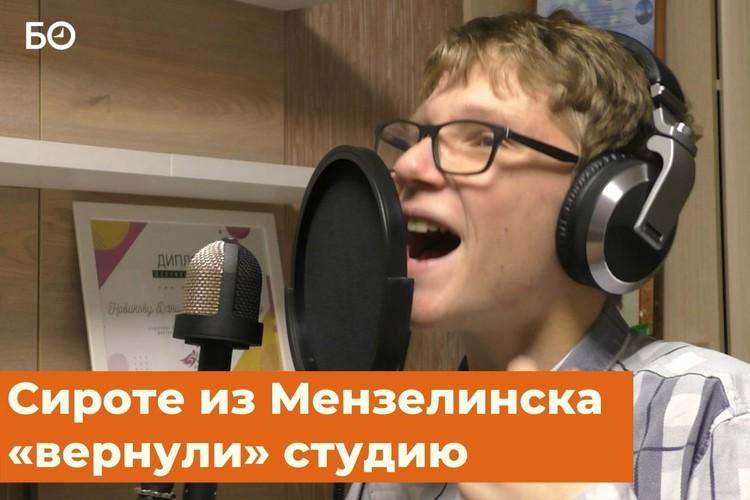 «Это точно моя студия?»: чем закончился скандал с финалистом вокального шоу «Ты супер!»