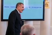 Перезапуск группы «Россия — исламский мир» во главе с Миннихановым