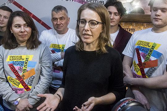 Ксения Собчак: «Власть делает все, чтобы родить в Татарстане сепаратизм...»