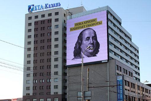Панический дисконт: как «АК БАРС» наварился накрахе «БТА-Казани»