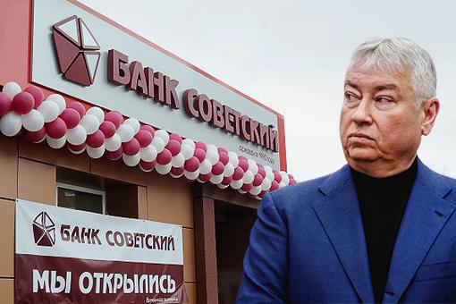 Банк советский суды согласие физического лица на запрос кредитной истории