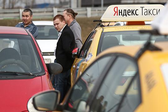 Vy U Menya Tatarku Budete Katat Yandeks Taksi Rassorilsya S