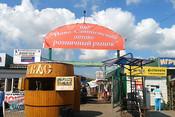 Питерцы идут: Ново-Савиновский рынок Казани раскатают под «Ленту»