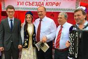 «Неожидали, что среспубликой так поступят»: Зюганов слил Татарстан сродиной Ленина