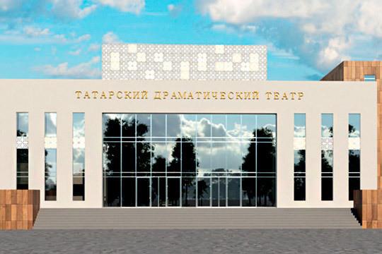 Работа намиллиард: каким будет татарский драмтеатр вЧелнах?