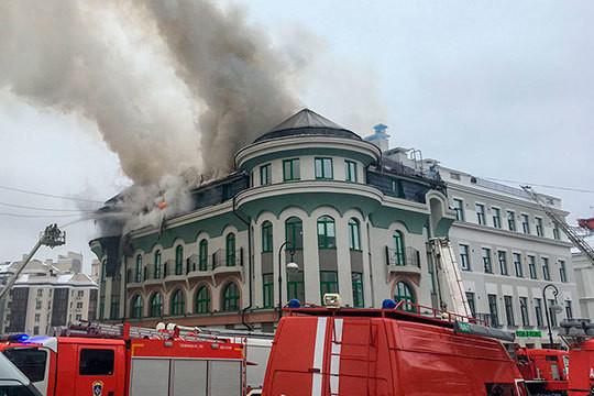 В Казани на Университетской полыхнуло здание Ирека Миннахметова