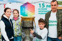 Кубок Гагарина в гостях у лидера загородной недвижимости