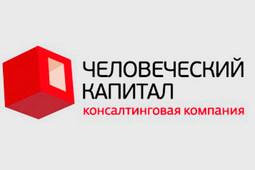 Почему руководители компаний Татарстана начали менять себя