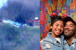 Баскетболист Коби Брайант погиб в авиакатастрофе вместе с 13-летней дочерью