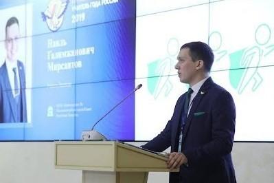 Казанец вышел в финал конкурса «Учитель года»