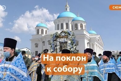 Что просят у иконы: истории людей, пришедших к Казанскому собору