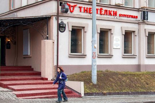 Дуэль навилках: как «The Телки» убили «Перцова» иотодвинули Пушкина ктуалету