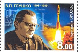 Валентин Глушко: начинал как рабочий, потом возглавил космонавтику страны