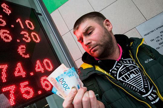 Вовремя табло запретили: аналитики ждут доллар по70 иевро по80