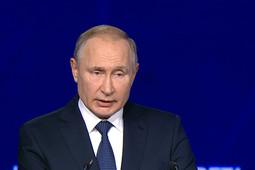 Путин: «Доходы граждан стоят на месте. Нужно изменить эту ситуацию»