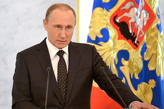 Послание Путина: «У нас есть другой путь...»