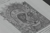 Подробности дерзкой кражи Казанской иконы Божией Матери в 1904 году в Казани
