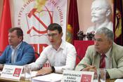 Коммунисты устроят шествие до пенсионного фонда Татарстана