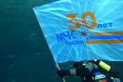 В Казани отметили юбилей МЧС России погружением в Голубое озеро