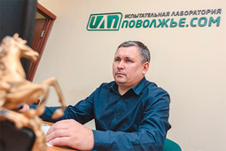 «Недавно в Казани сгорел «Гелендваген». А сколько еще будет таких случаев?»