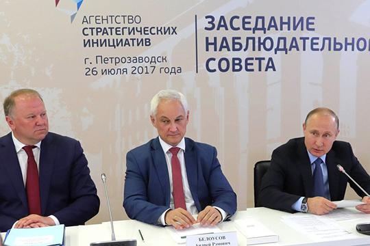 Владимир Путин: «Татар решил обмануть! Это не получится!»