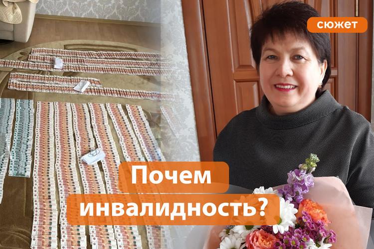Дело «самой богатой медсестры Татарстана»: как в Татарстане торгуют инвалидностью