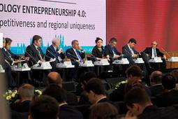 Венчурные инвесторы со всего мира съезжаются в Казань