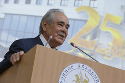 Минтимер Шаймиев поздравил деятелей науки Татарстана с 25-летием Академии наук РТ