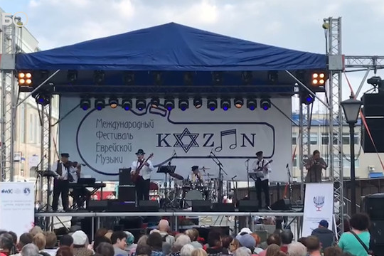 В Казани проходит международный фестиваль еврейской музыки
