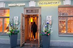 «Пельмения»: ханум, яки-гедза и другие евразийские уши гостиницы «Казань»