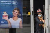 «Банк – не благотворительная организация»: дадут ли жертвам COVID-19 кредитные каникулы?