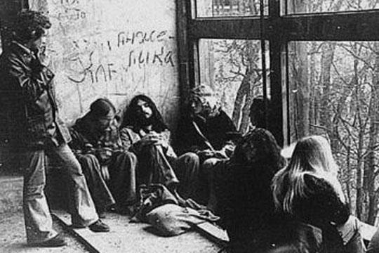 Наркотики в СССР – беда под грифом «Секретно»