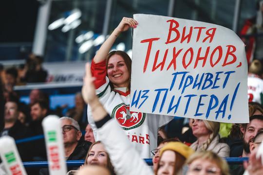 «Ак Барс» победил худшую команду КХЛ, отыгравшись в третьем периоде с 1:3