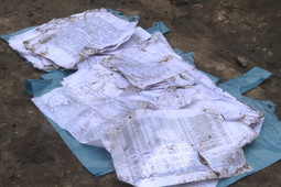 Документы минфина России обнаружили на свалке в Московской области