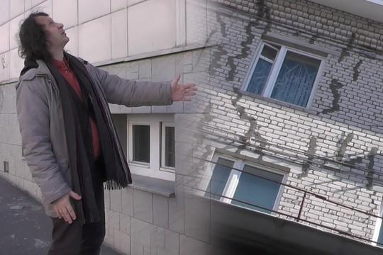 Учеников школы «СОлНЦе» может завалить здание УФСИН?