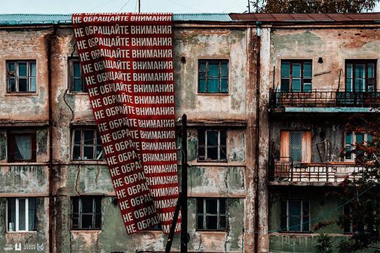 «Все накрывается цензурой ипропагандой»: татарский Бэнкси взорвал соцсети