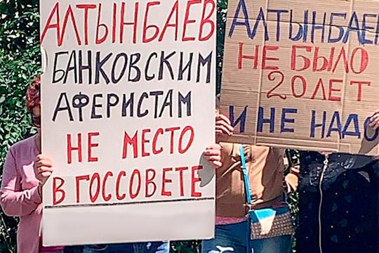 Войны политтехнологов вЧелнах: Рафгату Алтынбаеву припомнили рухнувший банк