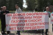 Салмачи против Рафката Кантюкова: «Магистральные трубы– это ядерная бомба вгороде!»