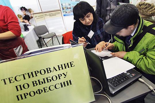 «Ты нам нужен»: выпускников с ОВЗ ждут на предприятиях Татарстана