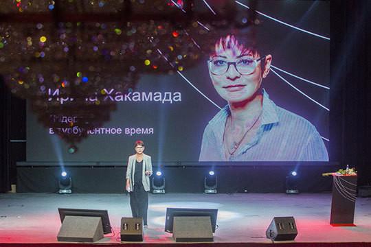 Ирина Хакамада: «Я получаю не просто доход. Я получаю кайф!»