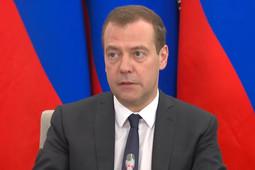 Медведев утвердил создание инновационного центра «Иннокам»