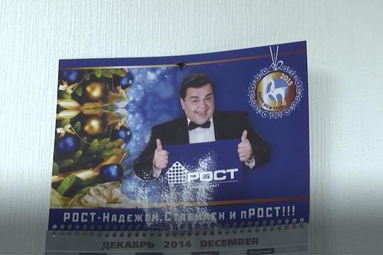 Крах финансовой пирамиды «Рост»: что МВД обнаружило в офисе кредитного кооператива