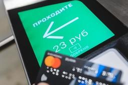 Кредиткой дешевле: на всех станциях метро Казани проезд можно оплатить картой