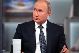 Live! Прямая линия с Владимиром Путиным