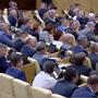 Госдума проводит парламентские слушания по пенсионной реформе – трансляция завершена
