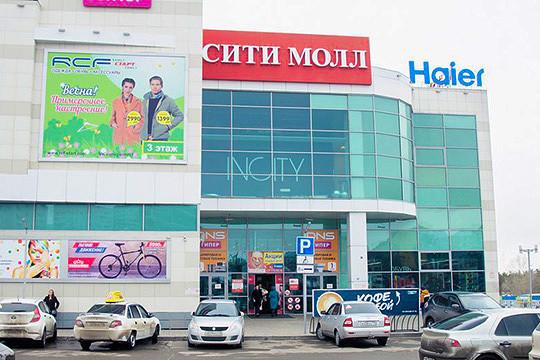 Пришли за «Сити Моллом»: закроет ли Наиль Магдеев торговый центр Рустэма Магдеева?