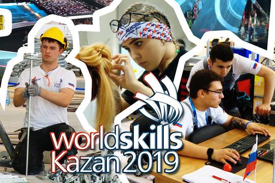 Идеальные рабочие: зачем Казани нужен WorldSkills?
