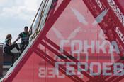 Мокрые, грязные и счастливые: в Казани прошла «Гонка героев»