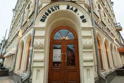 «Барин Бар»: Русский бар для широкой души